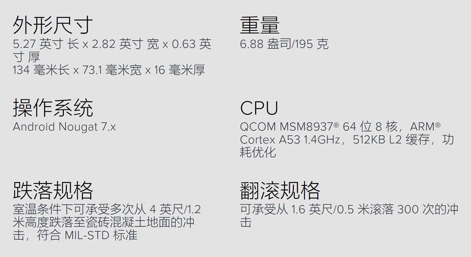 斑马TC25基本规格.jpg