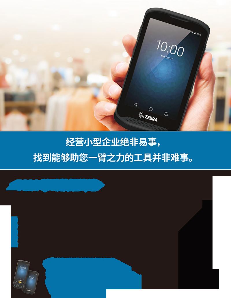 TC20-datasheet-zh-cn-1.png
